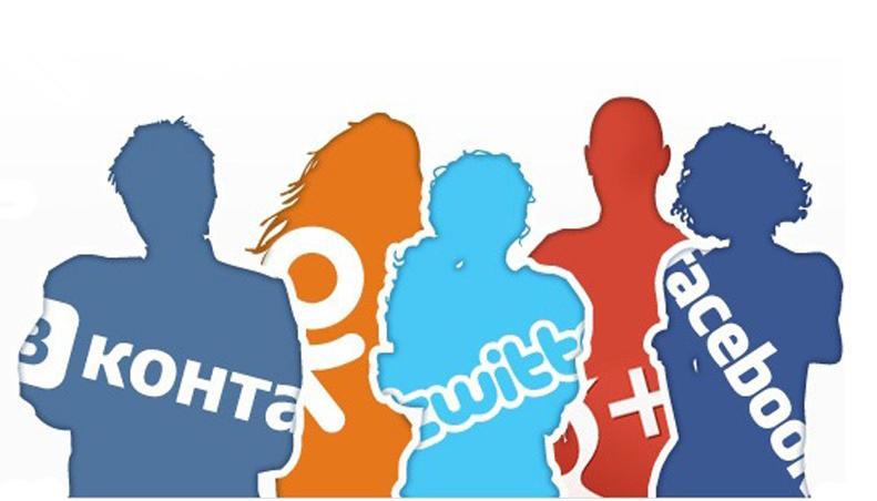 Стать популярным в социальных сетях