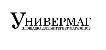 Универмаг платформа для интернет-магазинов