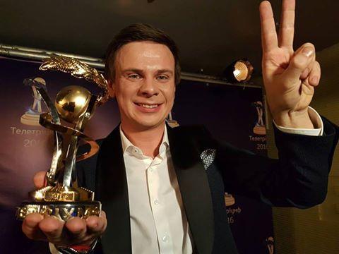 Дмитрий Комаров лучший ведущий развлекательной программы