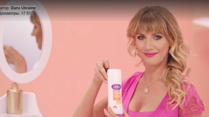 Леся Никитюк снялась в рекламе