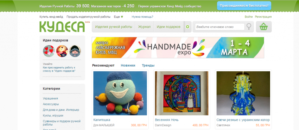 ТОП 5 сайтов, где проще всего продать свои изделия Hand Made