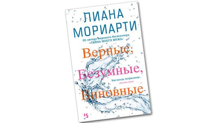 книги этой весной