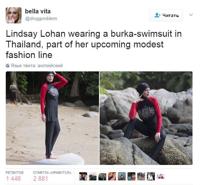 Линдси Лохан приняла ислам