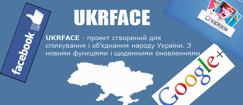 Вконтакте и Одноклассники