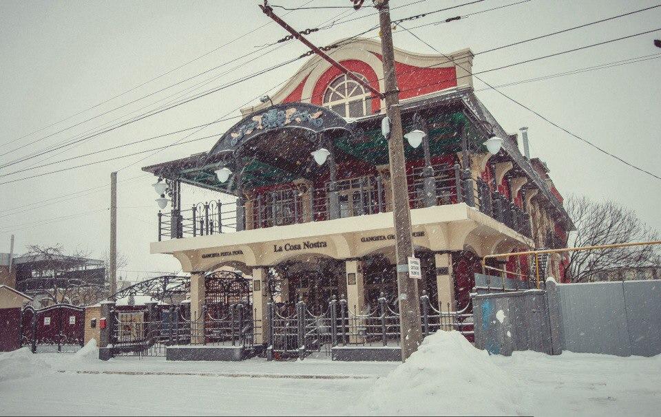 заведения города Черкассы