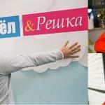 Олег Шевчишин. Путь  к вершинам или весь мир на ладони