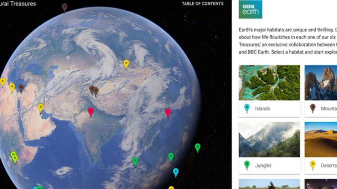 Google Earth добавил новые возможности