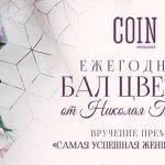 20 апреля назовут 15 самых успешных женщин Украины