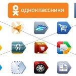 В Украине закроют доступ к российским социальным сетям. Мы нашли в этом и положительные стороны
