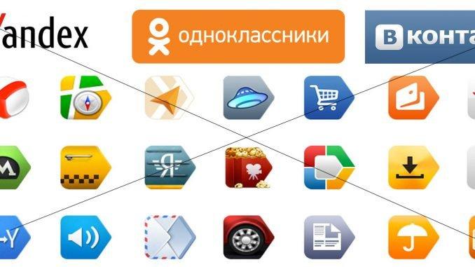 В Украине закроют доступ к российским социальным сетям