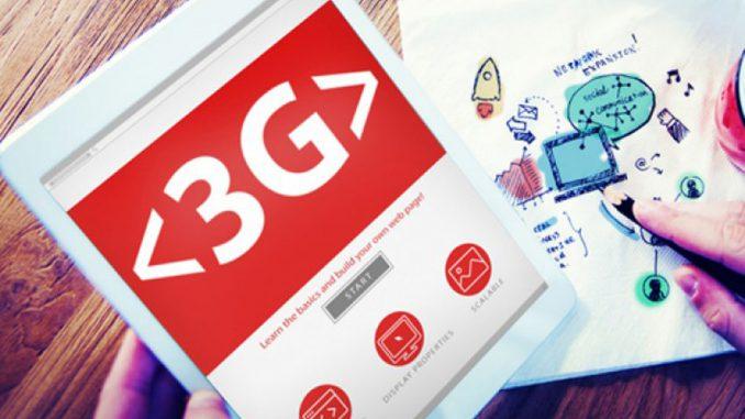 Vodafone в Западной Украине