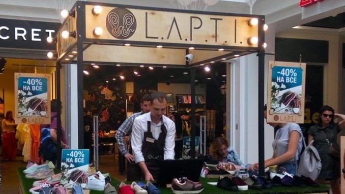 ЛАПТИ - одесский бренд обуви
