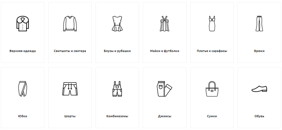 Украинский бренд одежды Week