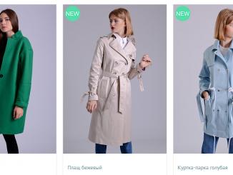 Украинский бренд одежды
