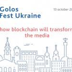 Golos Fest Ukraine —  Первый украинский фестиваль Блокчейн-медиа