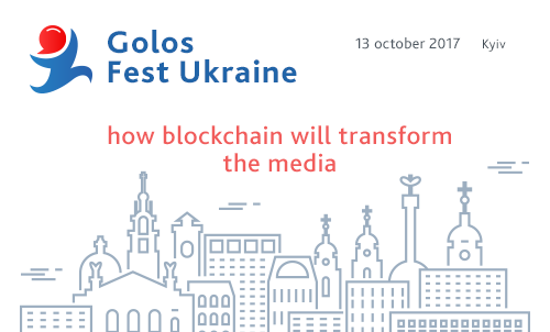 Golos Fest Ukraine - Перший український фестиваль Блокчейн-медіа