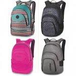 Какой школьный рюкзак выбрать своему ребенку