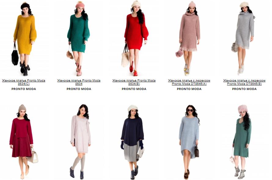 Покупать одежду он-лайн