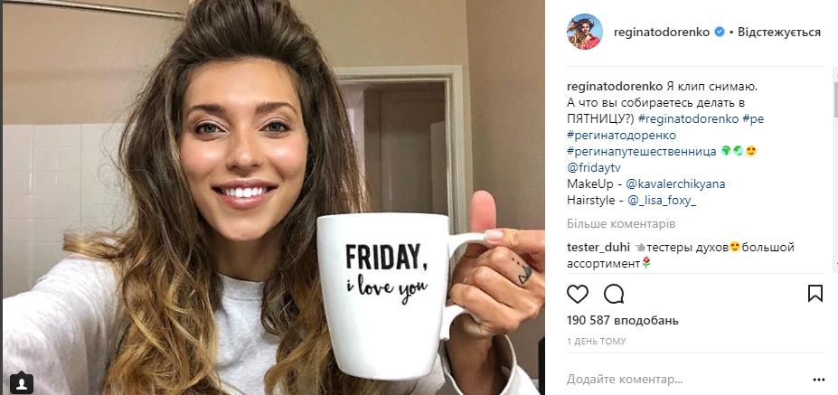 Регина Тодоренко снимается в клипе