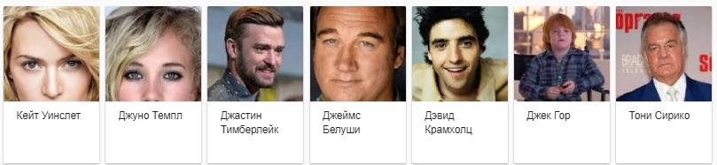 """Премьера фильма """"Колесо Чудес"""""""