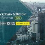 В Украине пройдет шестое международное криптособытие Blockchain & Bitcoin Conference Kyiv
