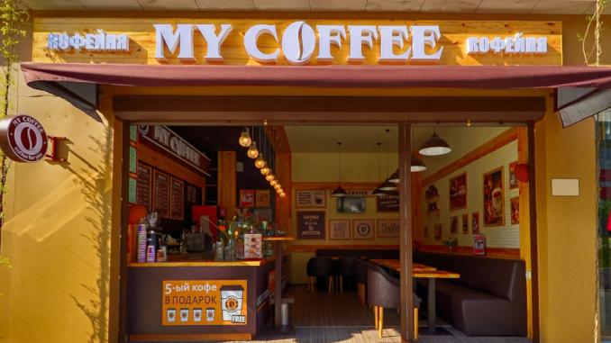 Сколько стоит открыть кофейню в Украине