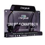 Зарядные станции настенные ChargeLab – отличное решение для клиник, аэропортов, банков