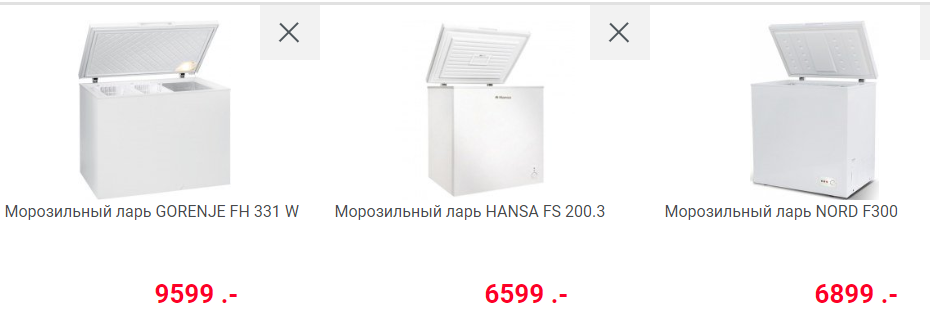 морозильные лари до 10000 грн