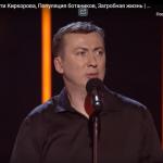Авторское шоу Валерия Жидкова #ГудНайтШоу