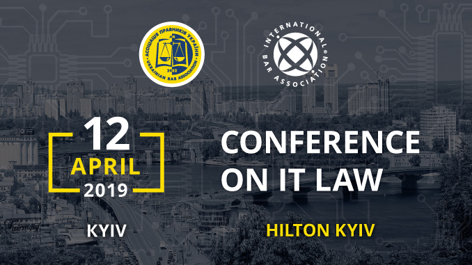 Конференции с IT права