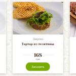 Доставка закусок в Pesto Cafe в Киеве работает круглосуточно