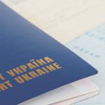 Процесс получения вида на жительство в Украине