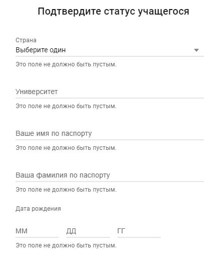 YouTube без рекламы для студентов Украины