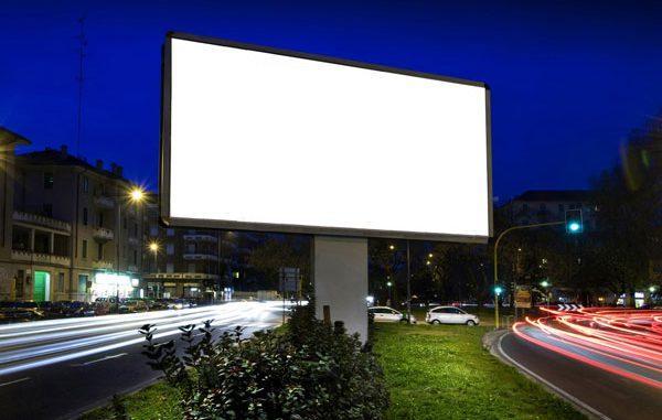 Наружная реклама или он-лайн?