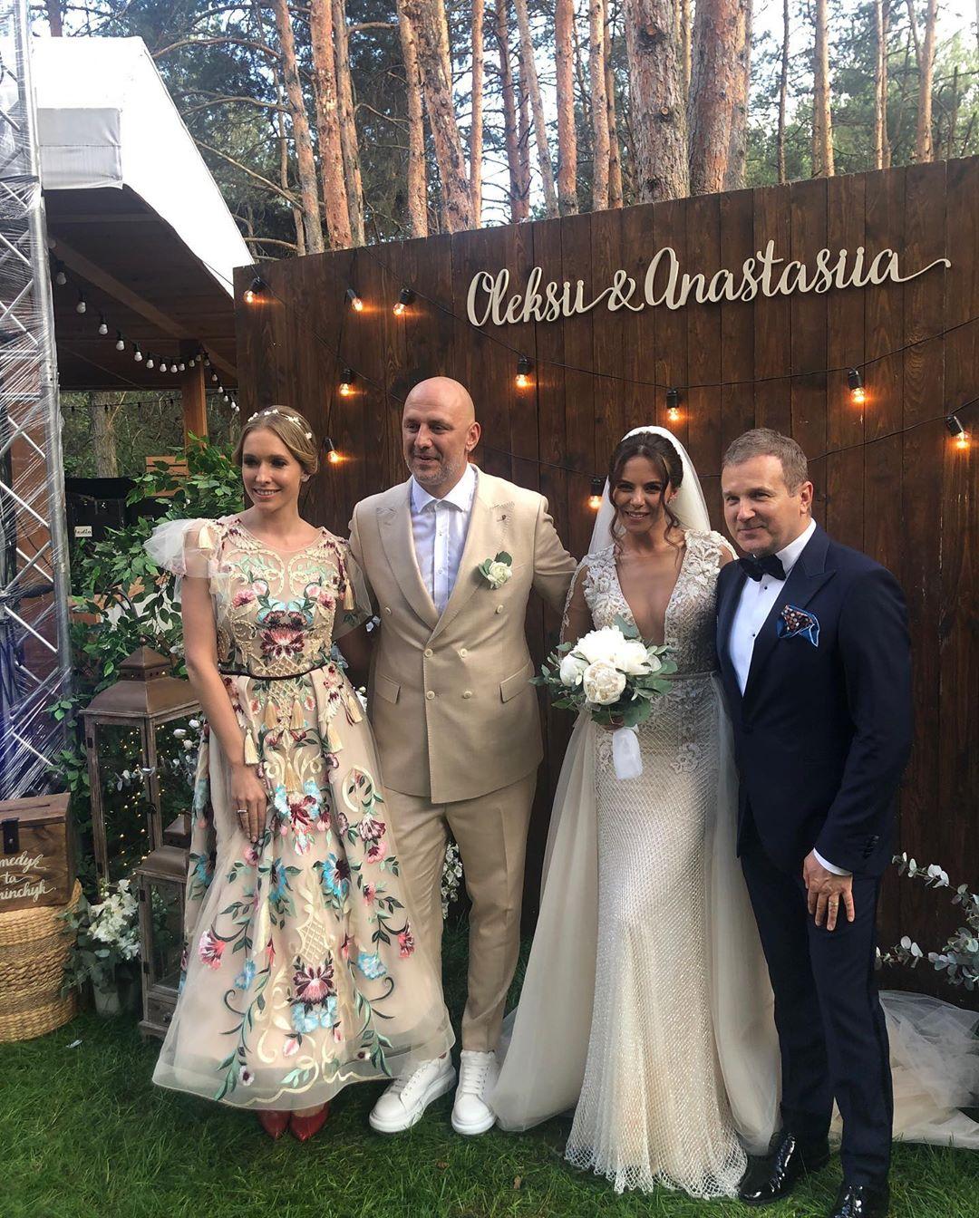 Каменских и Потап поженились