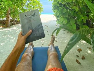 Андрей Бедняков, что читает на отдыхе